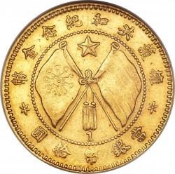 Moneta > 10yuanów, 1919 - Chiny - Republika  - reverse