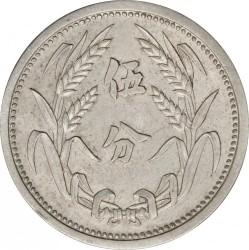 Moneta > 5fenów, 1937 - Chiny - Japońskie  - reverse
