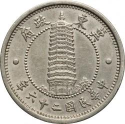Moneta > 1jiao, 1937 - Chiny - Japońskie  - obverse