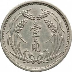 Moneta > 1jiao, 1937 - Chiny - Japońskie  - reverse