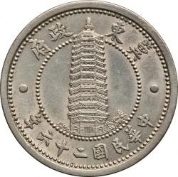 Moneta > 2jiao, 1937 - Chiny - Japońskie  - obverse
