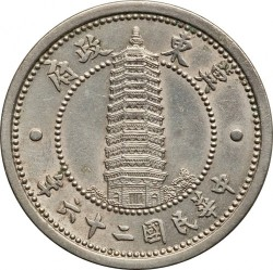 Moneta > 2jiao, 1937 - Chiny - Japońskie  - reverse