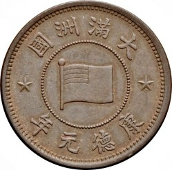 Moneta > 5li, 1934-1939 - Chiny - Japońskie  - obverse