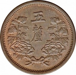 Moneta > 5li, 1934-1939 - Chiny - Japońskie  - reverse