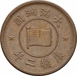 Moneta > 1fen, 1934-1939 - Cina - Giapponese  - obverse
