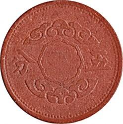 Moneta > 5fen, 1944-1945 - Cina - Giapponese  - reverse