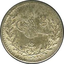 Монета > 20пара, 1876 - Османська імперія  (В'язь праворуч від тугри) - obverse