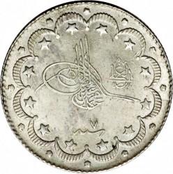 """Монета > 10курушів, 1909 - Османська імперія  (""""el-Ghazi"""" праворуч від тугри) - obverse"""