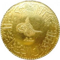 Mynt > 100kurus, 1918 - Det osmanske rike  (W/o star at the top on reverse) - obverse