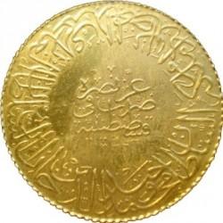 Mynt > 100kurus, 1918 - Det osmanske rike  (W/o star at the top on reverse) - reverse