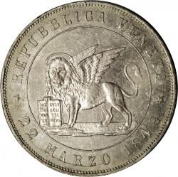 """Монета > 5лир, 1848 - Венеция  (Надпись на гурте """"DIO BENEDITE L'ITALIA"""") - obverse"""