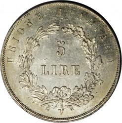 "Кованица > 5лира, 1848 - Venice  (Edge inscription: ""DIO BENEDITE L'ITALIA"") - reverse"