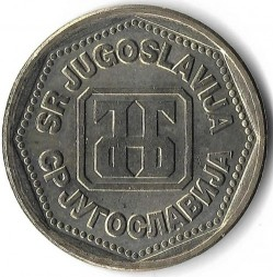 Moneda > 10dinares, 1993 - Yugoslavia  - reverse