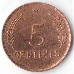מטבע > 5סנטים, 1930 - לוקסמבורג  - reverse