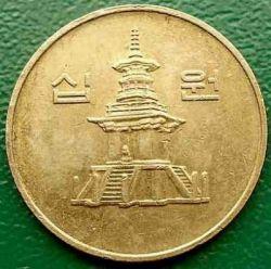 Монета > 10вон, 1983-2006 - Південна Корея  - reverse