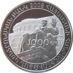 Moneda > 1000dram, 2008 - Armenia  (75º Aniversario - Fundación del Teatro de la Ópera y el Ballet A. Spendiaryan) - obverse