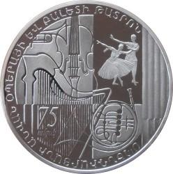 Moneda > 1000dram, 2008 - Armenia  (75º Aniversario - Fundación del Teatro de la Ópera y el Ballet A. Spendiaryan) - reverse