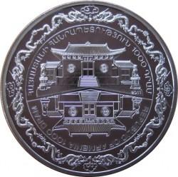 Moneta > 1000dramų, 2011 - Armėnija  (Combat Sport - Wushu) - obverse