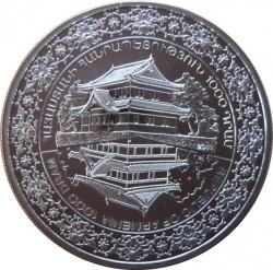 Moneda > 1000dram, 2011 - Armenia  (Deportes de Combate - Judo) - obverse