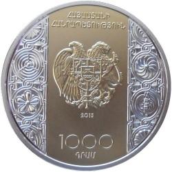 Монета > 1000драмов, 2015 - Армения  (20 лет Конституции) - obverse