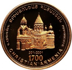 Moneda > 10000dram, 1998 - Armenia  (1700 aniversario de la adopción del cristianismo. Catedral de Echmiadzín) - obverse