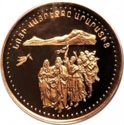 Moneda > 100000dram, 1999 - Armenia  (Descenso de Noé del Ararat) - reverse