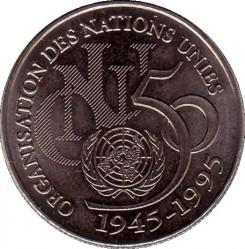 Moneda > 5francs, 1995 - França  (50è aniversari - Nacions Unides) - reverse