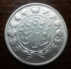 מטבע > 2000דינר, 1907-1909 - איראן  - reverse