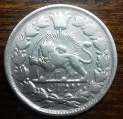 Coin > 2000dinars, 1907-1909 - Iran  - reverse