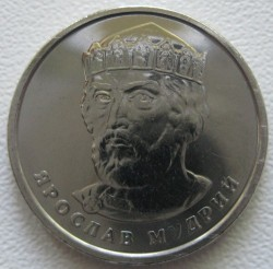 Монета > 2гривны, 2018 - Украина  - reverse