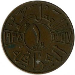 Coin > 1fils, 1936-1938 - Iraq  - reverse