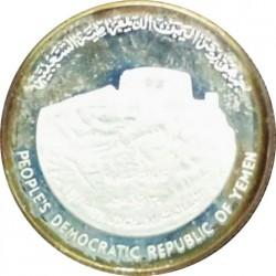 Moneda > 5dinars, 1977 - Iemen del Sud  (10è aniversari de l'Independència) - obverse