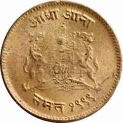 Moneda > ½anna, 1942 - Gwalior  - reverse