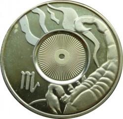 Moneta > 1dolar, 2003 - Wyspy Cooka  (Znaki zodiaku - Skorpion ) - reverse