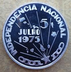 Moneta > 250scudi, 1976 - Capo Verde  (1° anniversario - Indipendenza) - reverse