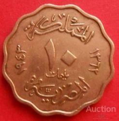 Монета > 10мілімів, 1938-1943 - Єгипет  - reverse