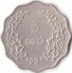 Moeda > 1pe, 1949-1951 - Birmânia   - reverse