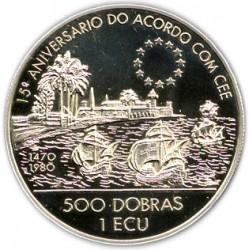 Moneta > 500dobras, 1993 - São Tomé e Príncipe  (15° anniversario - Trattato dell'Unione europea) - reverse