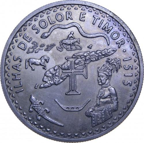PORTUGAL COMMEMORATIVE COIN 200 ESCUDOS SOLOR AND TIMOR 1995 UNC