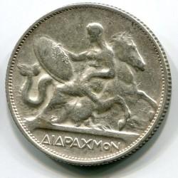 Moneta > 2drachmy, 1911 - Grecja  - reverse