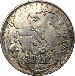 Moneta > 30dracme, 1963 - Grecia  (100° anniversario - I cinque re di Grecia) - reverse
