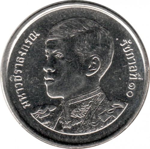 1 Baht 2018 Thailand Münzen Wert Ucoinnet