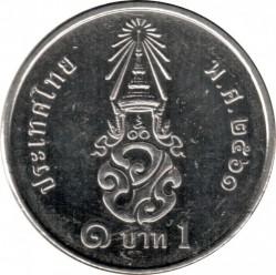 Münze > 1Baht, 2018 - Thailand  - reverse