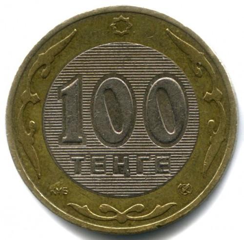 Kazakhstan 100 tenge 2004 km#39 BiMetallic UNC