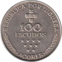 Монета > 100ескудо, 1980 - Азорські острови  (Автономний регіон Азорські острови) - obverse