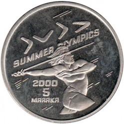 Монета > 5марок, 1998 - Боснія і Герцеговина  (XXVII літні Олімпійські ігри, Сідней 2000) - reverse