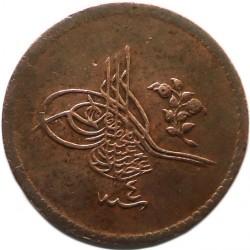 Moneta > 5para, 1876 - Imperium Osmańskie  (Miedź /brązowy kolor/) - obverse