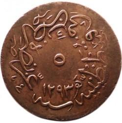 Moneta > 5para, 1876 - Imperium Osmańskie  (Miedź /brązowy kolor/) - reverse