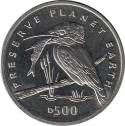 מטבע > 500דינר, 1994 - בוסניה והרצגובינה  (Preserve Planet Earth - River Kingfisher) - reverse
