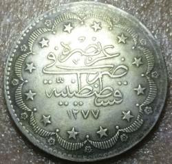 Coin > 20kurus, 1861 - Ottoman Empire  - reverse